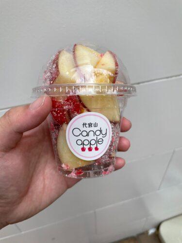 りんごあめ専門店Candy appleへ行ってきた!